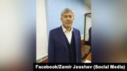 Алмазбек Атамбаев сотко алып келинген учуру. 29-ноябрь, 2019-жыл.
