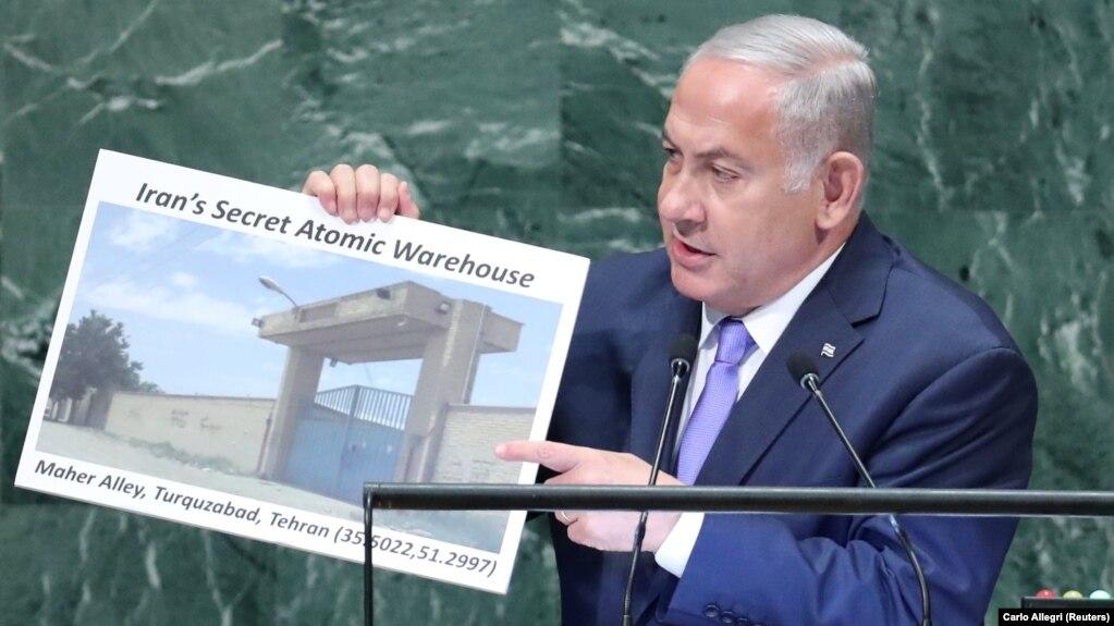 بنیامین نتانیاهو با نشان دادن پلاکاردی محل این تاسیسات «مخفی» را در حومه تهران اعلام کرد.