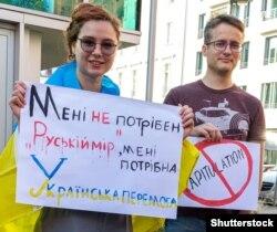 Під час акції «Ні капітуляції» біля посольства України в Німеччині. Берлін, 14 жовтня 2019 року
