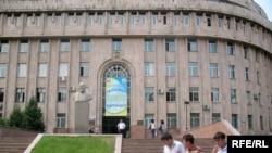 Абай атындағы Қазақ Ұлттық педагогикалық университеті. Алматы, тамыз, 2008 ж.