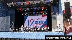 День России в Севастополе 12 июня 2019 года