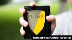 НАБУ: міністр не вніс до електронних декларацій відомості про наявність у нього фінансових зобов'язань на майже 1,25 мільйона гривень
