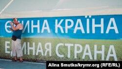 КПВВ «Чонгар» на админгранице с Крымом. Иллюстрационное фото