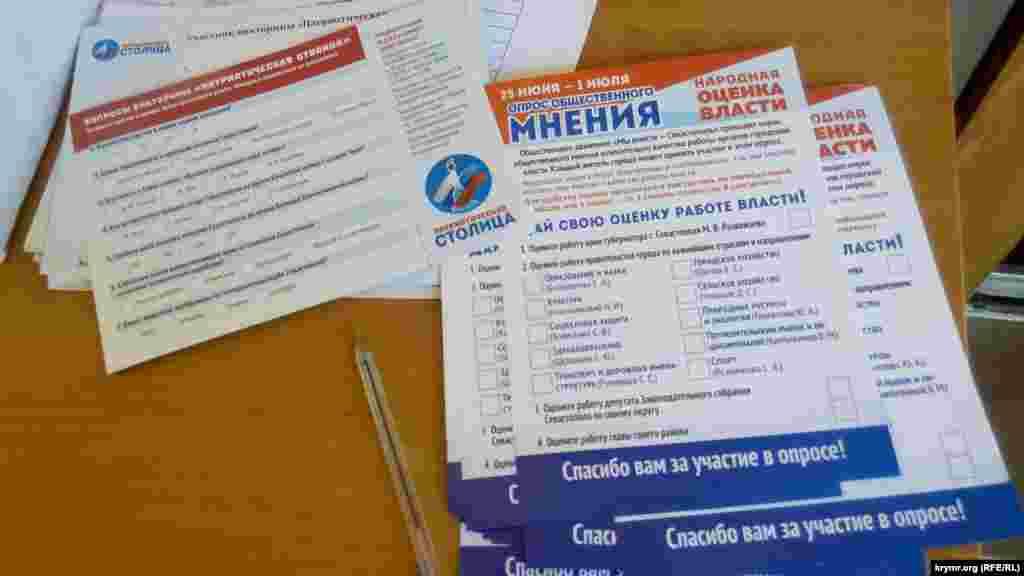 Опросники мнения о деятельности российских властей Севастополя раздавали всем желающим