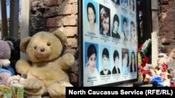 В Беслане вспоминали жертв трагедии 2004 года
