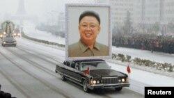 Kim Jong-il'in dəfni, 28 dekabr 2011