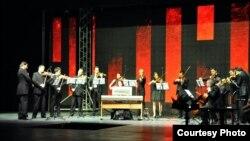 Камерен оркестар Битола.