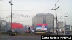 Zastave Kine i Srbije, Beograd, 2014.