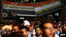 Pamje nga një tubim i mbështetësve të Mohammad Morsit