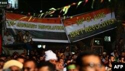 Во меѓувреме, се организираат нови протести за подршка на отстранетиот шеф на државата Мухамед Морси