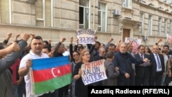 Opposition Activists Protest Outside Mayor's Office In Azerbaijani Capital, Baku