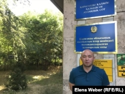 Предприниматель Жандос Шохшин, проходящий потерпевшим по делу о взятке в 30 тысяч долларов. Караганда, 5 августа 2019 года.