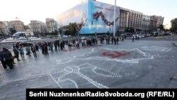 В Киеве прошла акция к годовщине депортации крымских татар (фотогалерея)