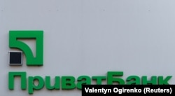 The logo of PrivatBank