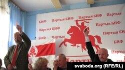 зьезд Беларускай сацыял-дэмакратычнай партыі (Грамада), 10.10.2010