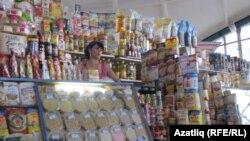 Чехов базары.Җәй 2010.