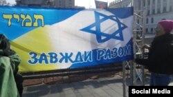 Митинг в центре Киева на Майдане Незалежности