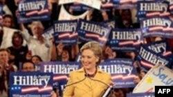 رای گیری در بسیاری از ایالت ها در روز سه شنبه پایان یافته و سناتور هیلاری کلینتون در ایالت های نیویورک، اوکلا هاما و تنسی به پیروزی دست یافته است..