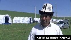 Автандил Кушбаков.