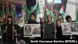 Акция черкесов в Стамбуле (архивное фото)