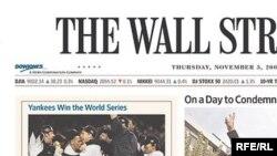 Первая страница издания The Wall Street Journal.