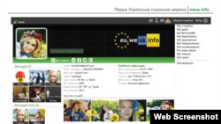 WeUA – українська соціальна мережа