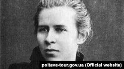 Леся Українка (1871 – 1913) – українська письменниця перекладач, культурний діяч