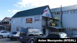 """""""Православное кафе"""" на Ай-Петри"""