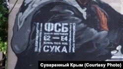 Граффити телеграм-партии «Суверенный Крым» на мурале с изображением президента России Владимира Путина в Симферополе