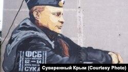 Симферополь, 21 мая, мурал с Путиным