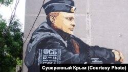 Графіті телеграм-партії «Суверенный Крым» на муралі із зображенням президента Росії Володимира Путіна