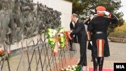 Архивска фотографија: Одбележување на 70-годишнината од ослободувањето на Скопје, 13 Ноември 2014.