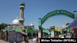 Бишкектеги борбордук мечит, 26-июль, 2013.
