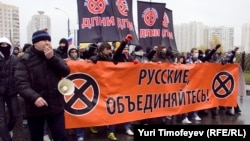"""""""Русский марш"""" в московском районе Люблино, 4 ноября 2010 года"""