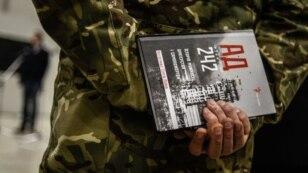 «АД 242»  Ті, хто зупинив війну