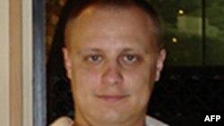 АКШ кармоо үчүн сыйлык жарыялаган орусиялык хаккер Евгений Богачев.