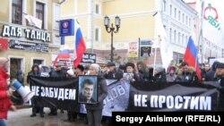 Акция в память о Борисе Немцове в Нижнем Новгороде (архивное фото)
