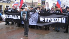 Шествие в центре Нижнего Новгорода