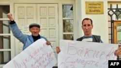 Пикет в Бишкеке за выдачу Курманбека Бакиева