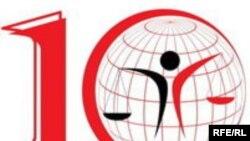 «10 DEKABR» Gənclər Təşkilatının logosu