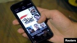 از پیامهای انتخاباتی ردوبدل شده در تلفن های همراه شهروندان ایرانی.