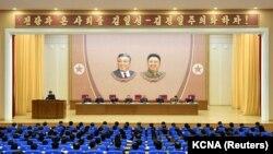 Заседание правящей партии в Пхеньяне. Иллюстративное фото.