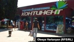 Не один год вся Абхазия наблюдает за ожесточенным спором трех учредителей торгового комплекса «Континент», которые никак не могут договориться между собой, поделить прибыль и здание