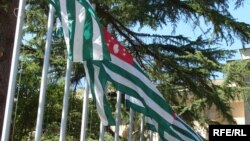 В абхазском законодательстве отсутствует серьезная правовая база для борьбы с коррупцией