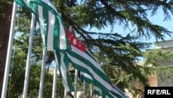 В распоряжении президента формально удовлетворены все требования депутатов парламента, общественных и оппозиционных сил по реформированию деятельности Абхазской государственной телерадиокомпании