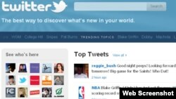 Twitter сайты. (Көрнекі сурет)