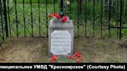 Могила полицмейстера в Красноярске