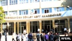 Azərbaycan Dövlət Neft Akademiyası