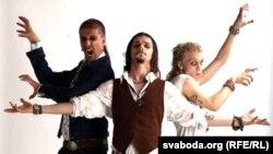 Belarus - Quest Pistols, ucrainian rock group