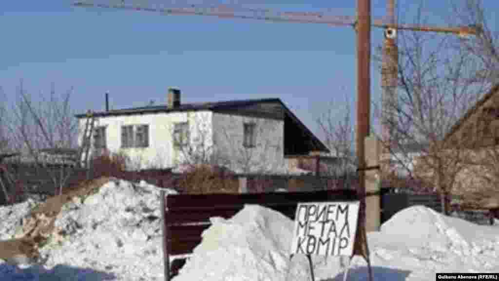 Надпись на«рекламном» щите говорит о том, что во дворе принимают металлолом и продают уголь.